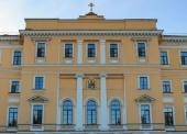 В Санкт-Петербургской духовной академии открыт научно-просветительский проект, посвященный теории и истории церковного права