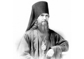 В рамках Рождественских чтений состоится научно-практическая конференция молодых богословов, посвященная наследию святителя Феофана Затворника