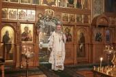 Председатель Синодального отдела по монастырям и монашеству совершил Литургию на Московском подворье Валаамского монастыря