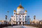 В Храме Христа Спасителя пройдет конференция, посвященная старому обряду в жизни Русской Православной Церкви