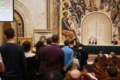 Ответы Святейшего Патриарха Кирилла на вопросы на встрече со студентами медицинских и фармацевтических вузов России
