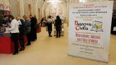 В Издательском Совете Русской Православной Церкви пройдет семинар для кураторов выставки-форума «Радость Слова»