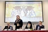 В Санкт-Петербурге прошла конференция, посвященная 100-летней годовщине расстрела в Петропавловской крепости членов Дома Романовых