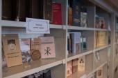 В Московской духовной академии проходит выставка изданий духовных школ Русской Православной Церкви