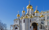 В рамках Рождественских чтений состоится конференция «Церковные древности. Московский Кремль – духовный центр православной Руси»