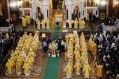 Проповедь Святейшего Патриарха Кирилла в Неделю 35-ю по Пятидесятнице в Храме Христа Спасителя г. Москвы