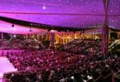 В День российского студенчества в Зале церковных соборов Храма Христа Спасителя состоялся праздничный концерт