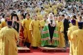 Η εσωτερική ζωή και εξωτερική δραστηριότητα της Ρωσικής Ορθόδοξης Εκκλησίας από το 2009 ως το 2019