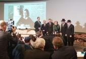 Представитель ОВЦС принял участие в мероприятии, приуроченном к Международному дню памяти жертв Холокоста