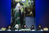В рамках Рождественских образовательных чтений прошла работа направления «Древние монашеские традиции в условиях современности»