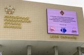 В РУДН в рамках Рождественских чтений прошла конференция, посвященная вопросам духовно-нравственной культуры в высшей школе