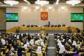 Предстоятель Русской Церкви принял участие в VII Рождественских Парламентских встречах