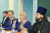 В рамках Рождественских чтений состоялась мероприятия секций по направлению «Церковь и молодежь»