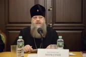 Митрополит Ростовский Меркурий провел встречу с руководителями епархиальных отделов религиозного образования и катехизации