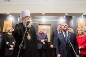 В Государственной Думе открылись выставки «Россия в мировой цивилизации. Уроки истории» и «Красота Божьего мира»