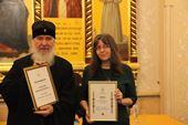 Награжден первый лауреат литературного конкурса «Новая библиотека»