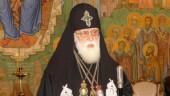 Поздравление Предстоятеля Грузинской Православной Церкви Святейшему Патриарху Кириллу с 10-летием интронизации