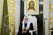 Слово Святейшего Патриарха Кирилла на встрече с делегациями Поместных Православных Церквей 31 января 2019 года
