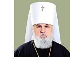 Патриаршее поздравление митрополиту Пермскому Мефодию с 70-летием со дня рождения