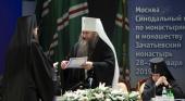 12 семинарий и монастырей получили свидетельства о церковной аккредитации богословских курсов для монашествующих