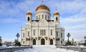 Торжественный обед по случаю 10-летия Патриаршей интронизации прошел в Храме Христа Спасителя