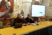 В Москве прошла конференция, посвященная увековечиванию памяти новомучеников и исповедников Церкви Русской