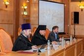 Состоялось расширенное заседание Патриаршей комиссии по вопросам физической культуры и спорта