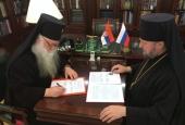 Подписано соглашение о сотрудничестве между Российским православным университетом и Пастырским училищем Чикагской епархии