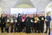 В Москве прошел круглый стол для представителей СМИ «Аспекты освещения православных праздников в современном медиапространстве»