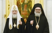 Поздравление Святейшего Патриарха Кирилла Предстоятелю Антиохийской Православной Церкви с годовщиной интронизации