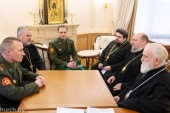 Состоялась встреча митрополита Минского Павла с представителями Министерства обороны Республики Беларусь