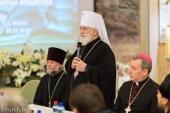 Патриарший экзарх всея Беларуси принял участие в круглом столе, посвященном роли книги в развитии современного общества