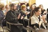 В Санкт-Петербурге состоялась Всероссийская конференция «Святитель Феофан Затворник — основатель православной психологии»