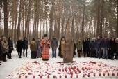 В праздник Собора новомучеников и исповедников Церкви Русской во всех храмах Курской епархии прошли панихиды по жертвам массовых репрессий