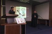 В Тобольской епархии представлен сборник «Соль земли. Подвижники православной веры в Приишимье»