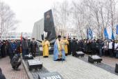 Священнослужители ряда епархий Русской Православной Церкви принимают участие в памятных мероприятиях по случаю 30-летия вывода советских войск из Афганистана
