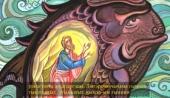 Институтом перевода Библии создан анимационный фильм о пророке Ионе на чукотском языке