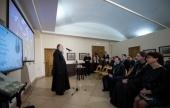 В Сергиевом Посаде прошла презентация научного исследования, посвященного истории Спасо-Вифанского монастыря