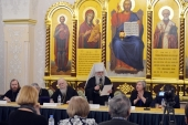 Патриаршая комиссия по вопросам семьи провела конференцию «Биоэтика и демография»
