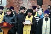 В дар кафедральному Георгиевскому морскому собору в Балтийске передан ковчег с частицами мощей святых покровителей ВМФ
