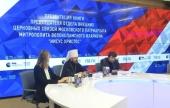 В МИА «Россия сегодня» прошла презентация книги митрополита Волоколамского Илариона «Иисус Христос»