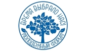 Руководитель Синодального отдела по делам молодежи принял участие в межрегиональном молодежном форуме в Башкирии
