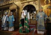 """Predica Patriarhului rostită se sărbătoarea Întâmpinării Domnului după Dumnezeiasca Liturghie săvârșită în catedrala """"Adormirea Maicii Domnului"""" din Kremlin, or. Moscova"""