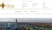 Начал работу новый сайт Московской духовной академии