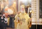 Поздравление Святейшего Патриарха Кирилла Блаженнейшему Патриарху Александрийскому Феодору с днем тезоименитства