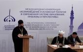 Секретарь ОВЦС по межрелигиозным отношениям принял участие в конференции по теме теологического образования в Татарстане