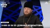 Епископ Барышевский Виктор рассказал о реальной статистике переходов общин из Украинской Православной Церкви в ПЦУ