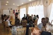 При поддержке прихода Русской Православной Церкви в Исландии впервые состоялся Форум русскоговорящей молодежи
