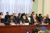 Епископ Балашихинский Николай принял участие в конференции памяти постоянного представителя РФ при ООН В.И. Чуркина