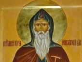 Тропарь, кондак и молитва преподобному Ионе Яшезерскому